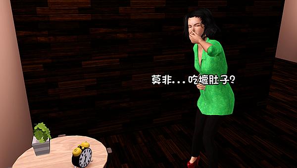 Screenshot-65 拷貝