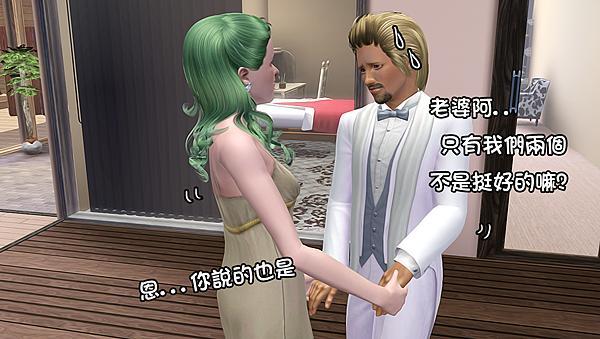 Screenshot-23 拷貝