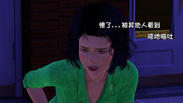 Screenshot-92 拷貝