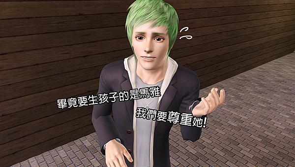 Screenshot-51 拷貝