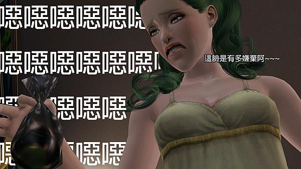 Screenshot-248 拷貝