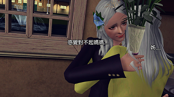 Screenshot-158 (2) 拷貝