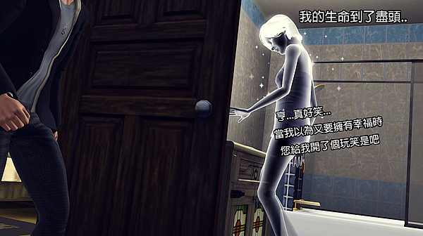 Screenshot-115 拷貝