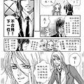 射手座01(應徵篇).jpg