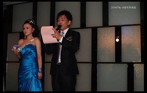 哈雷老師婚宴007.jpg