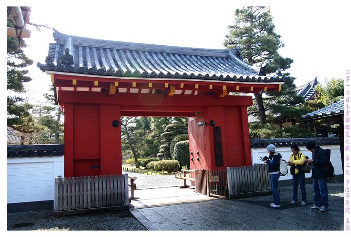 日本京都第三天059