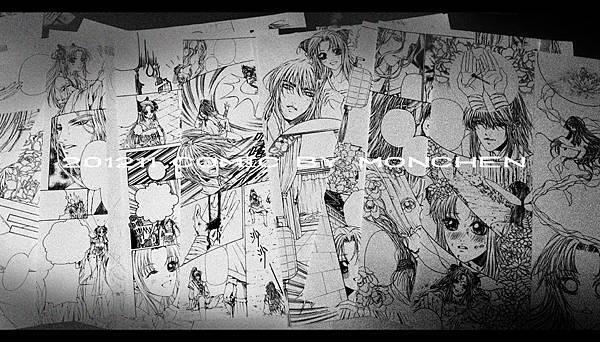 漫畫002