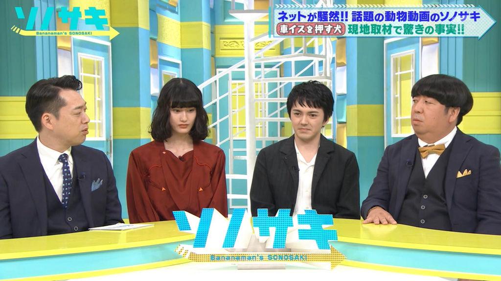 20181002テレビ朝日-ソノサキ~知りたい見たいを大追跡!~.ts_20181003_232354.437.jpg