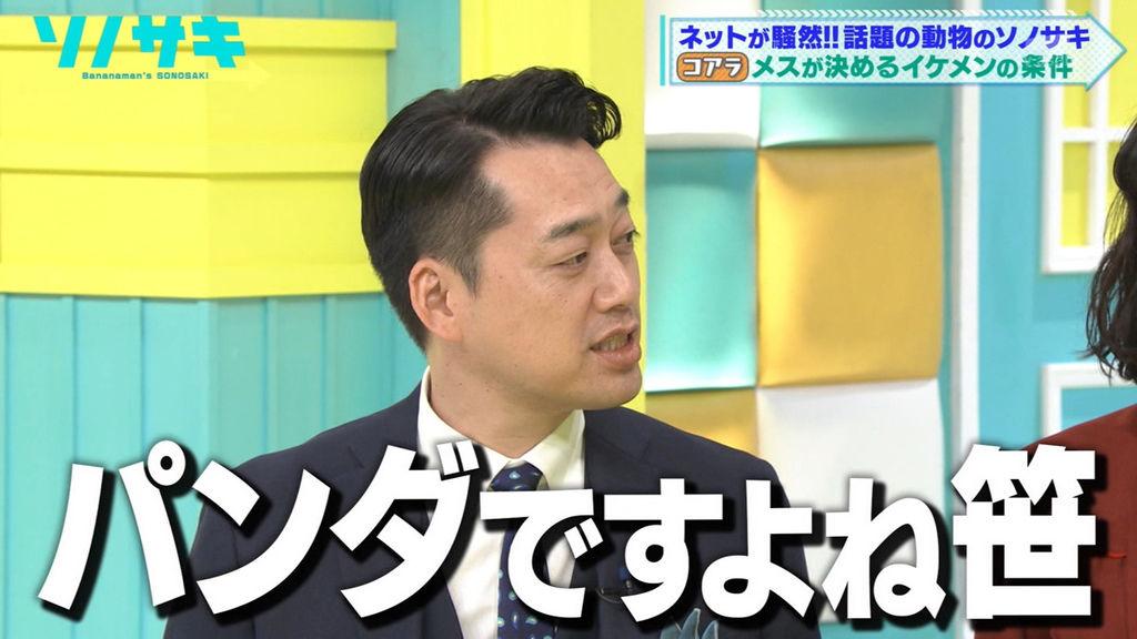 20181002テレビ朝日-ソノサキ~知りたい見たいを大追跡!~.ts_20181004_000843.328.jpg