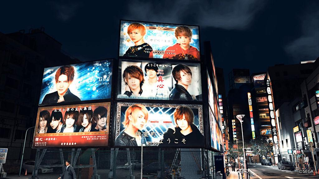 七福大街東側__2.jpg