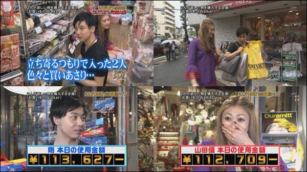 shindoi20090527_03.jpg
