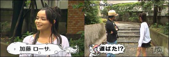 shindoi090603_01.jpg