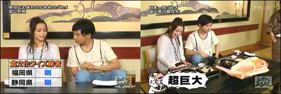 shindoi090603_05.jpg