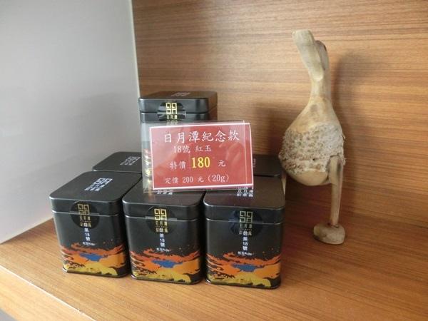 日月潭紅茶廠01