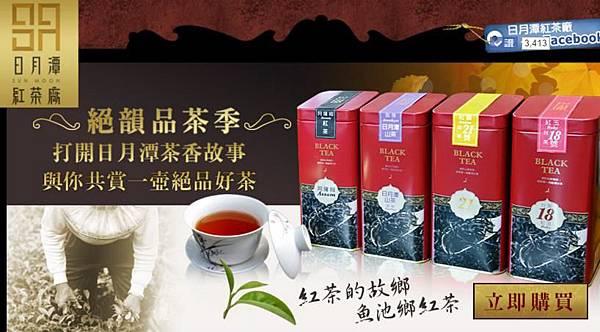 紅茶甜點食譜5