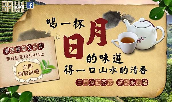 紅茶喝法2