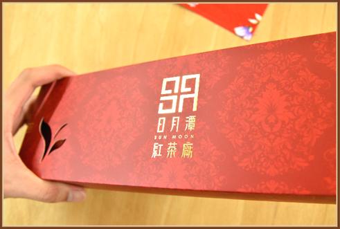 2017紅茶禮盒2