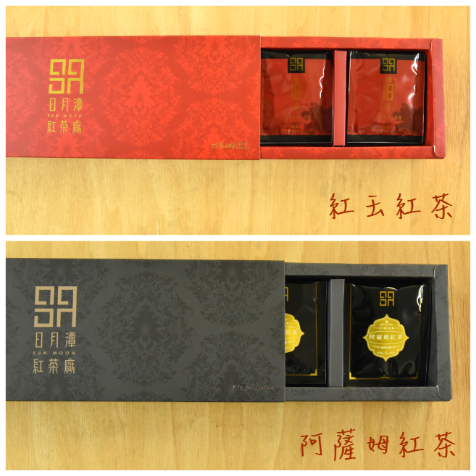 2017紅茶禮盒5