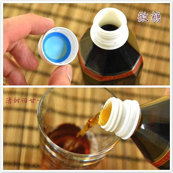 日月潭瓶裝紅茶6