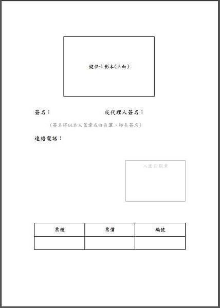 n (11).jpg