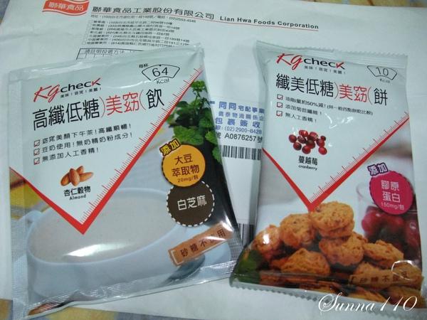 2010.01.16-Kg美窈試吃包1.jpg