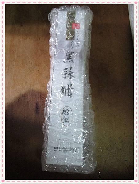 IMG_3546_副本