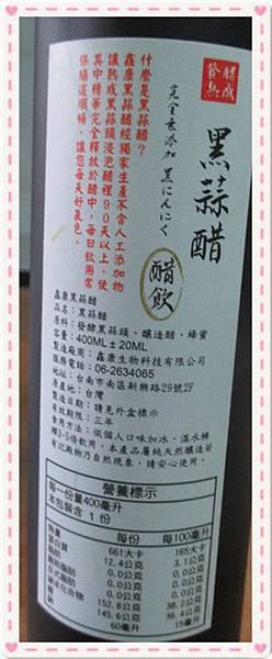 IMG_3552_副本