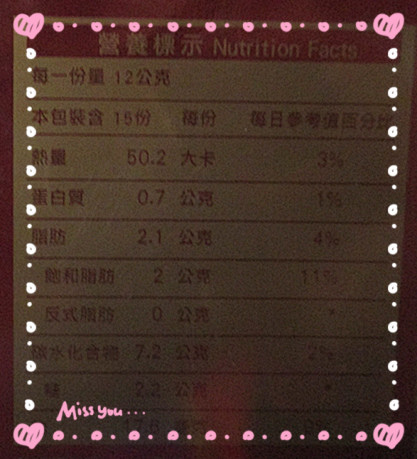 IMG_3891_副本