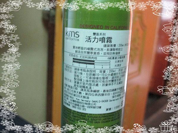 IMG_4231_副本