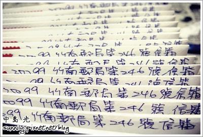 #007~#022→截圖
