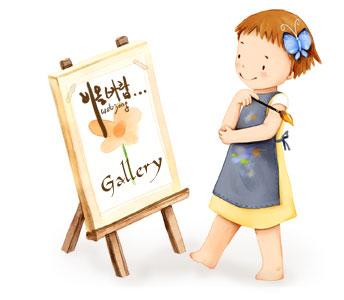 gallery_bot.jpg