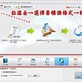 PDF轉換2