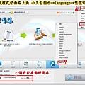PDF轉換3
