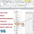 直式中文數字編排法5