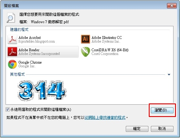 Adobe Reader XI-3