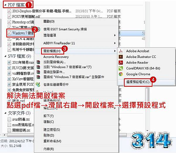 Adobe Reader XI-2