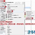 Adobe Reader XI-2