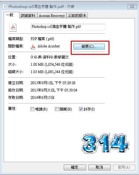 Adobe Reader XI-9