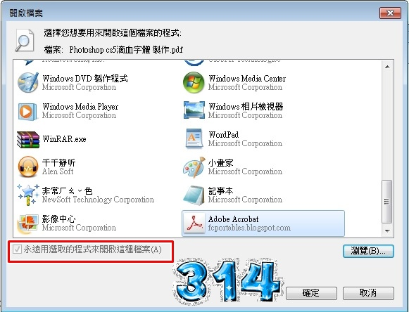 Adobe Reader XI-6