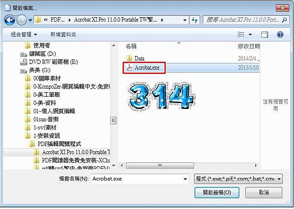 Adobe Reader XI-5
