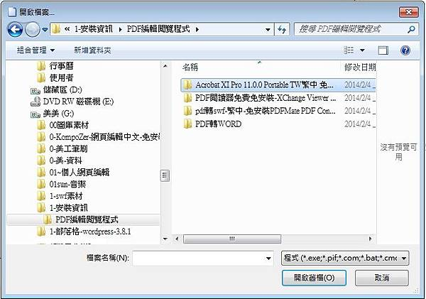 Adobe Reader XI-4