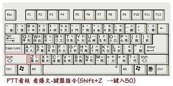 2011鍵盤pic