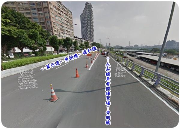永和河濱公園-機車考照練習場 6
