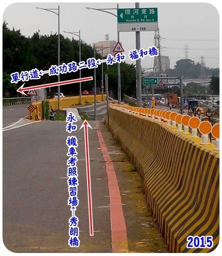 永和河濱公園-機車考照練習場 5
