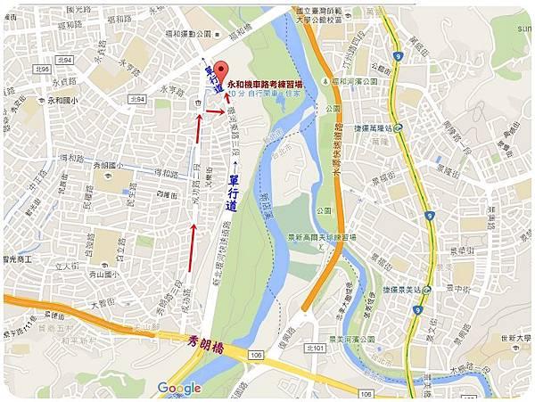 永和河濱公園-機車考照練習場 2