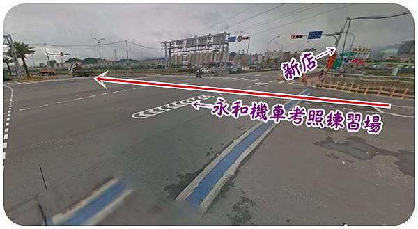 永和河濱公園-機車考照練習場 3