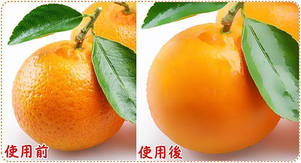 橘皮變水嫩-4