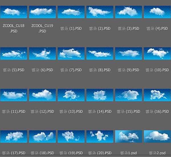 雲朵原始檔.jpg