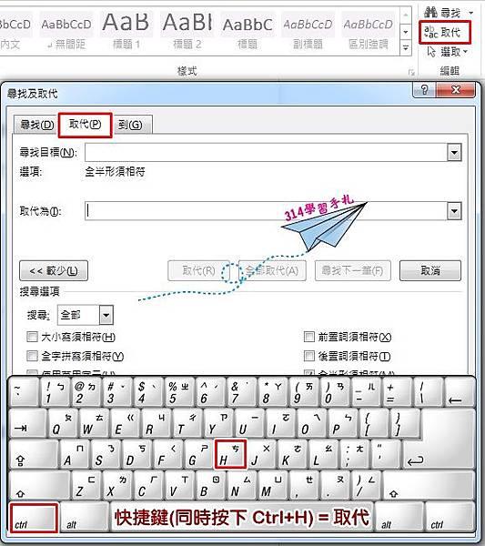 word快速刪除空白段落-2.jpg