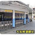 大溪客運總站.jpg